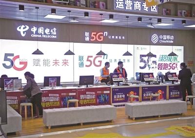 中国三大电信运营商今年在5G方面的资本开支将超过1800亿元人民币